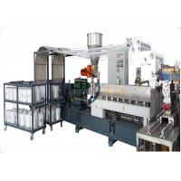 Buy cheap New arrival easy operate Long Glass Fiber Reinforced Polypropylene  LFT-G 12mm granules making machine product