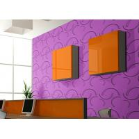 Buy cheap Customized Wall Decal Home Decor Wallpaper Decoration Wall Paneling Eco-friendly and Multi Color product