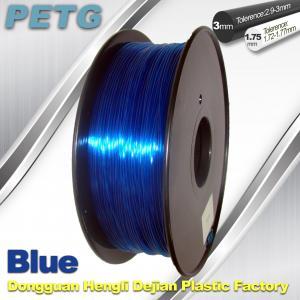 Buy cheap 3D Printing Rapid Prototyping High Transparent Blue PETG Filament  1kg / Spool product