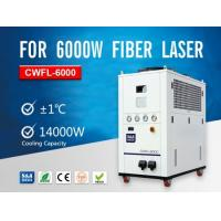 Buy cheap Dual Temperature Cooled Water Chillers CWFL-6000 For 6000W Fiber Laser product
