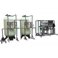 Buy cheap 3TPH RO Water Treatment System Industrial Reverse Osmosis Plant product