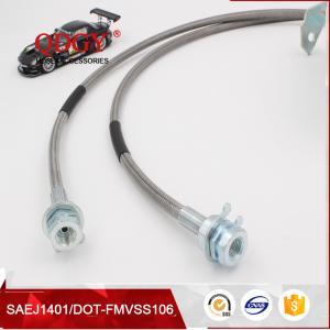 Buy cheap SAE J1401 standard stainless steel braided flexible metal brake hose line product