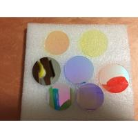 Buy cheap 4pcs ! Gobo Projector Color Filter 54*0.7mm Dichroic Glass used for stage light Advertisement Lamp product