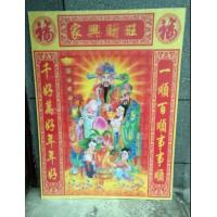 Buy cheap Flip lenticular effect 3D Lenticular Picture Printing by injekt printer or UV from wholesalers