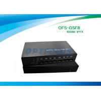 Buy cheap SFP 8G Fiber Optic Switch product