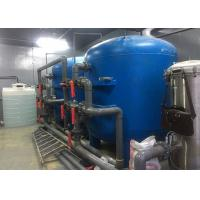 Buy cheap 50M3/H Water Treatment System / Pure Water Filter 50T/H With Blue Fiberglass For Drinking product