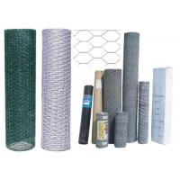 Buy cheap Galvanized Iron Wire Mesh For Chicken product