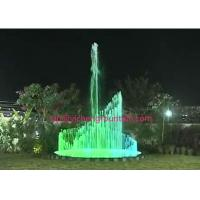 Buy cheap Musical Up Down Spray Water Fountain Project With RGB LED Color Changing 2 Rings And Middle Spray product