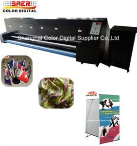 Digital Fabric Printing Machine - Digital Fabric Printing