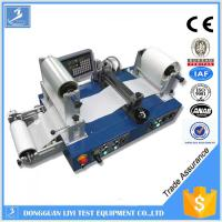 Buy cheap Lab Hot Melt Sampling Coater Testing Machine 1200×620×550mm(L*W*H) Dimension from wholesalers