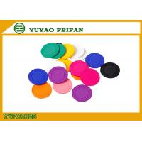 Buy cheap Colorful Feifan Style Clay Material Custom Design Poker Chips 8g 40 X 3.3mm product