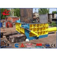 Buy cheap Turn Out Metal Hydraulic Baler Scrap Compactor Y83-250UA for Metal Recycling Station product