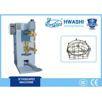 Buy cheap Pedal Type Resistance Spot Welding Machine , Foot Operated Rocker Arm Point from wholesalers