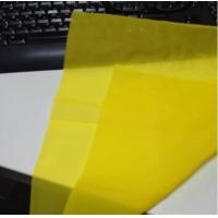 Buy cheap Yellow 80 - 48 Polyester Screen Printing Mesh for Textile ,115cm  ~ 365cm width product