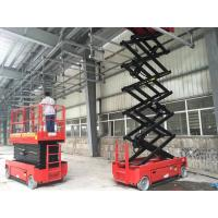 Buy cheap 12m hydraulic scissor lift self-propelled scissor lift with extended platform from wholesalers