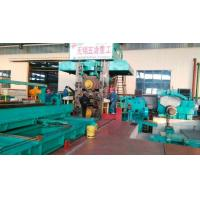 Buy cheap 1400mm Stainless Steel Temper Rolling Mill Dry Type Siemens High Speed from wholesalers