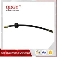 """Buy cheap TS16949/ISO9001 Certificated DOT approved SAE J1401 1/8""""HL auto brake hose assembly parts product"""