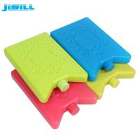 Buy cheap Factory Price Colorful HDPE Hard Plastic Ice Pack Cooler For Frozen Food product