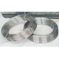 Buy cheap SS316/Grade 316 (UNS S31600) Stainless Steel Thermal Spray Wire 3.2mm welding wire product