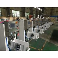 Buy cheap Valve Bag Packer Automatic Weighing And Bagging Machine For Construction Powder product