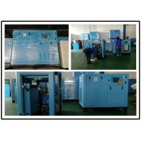 110KW 125 Hp Stationary Screw Air Compressor , Oil Injected Air Compressor