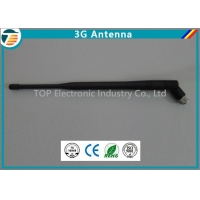 Buy cheap High Gain Mobile Phone 1900MHz 2dBi 3G Signal Antenna product