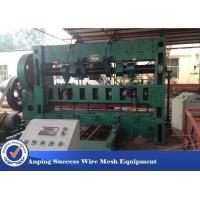 Buy cheap Green Aluminum Metal Mesh Making Machine Hydraulic Cylinder 2000mm Width product