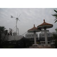 Buy cheap High Efficiency Wind Solar Hybrid System 12KW 110V Environmentally Friendly For Villa from wholesalers