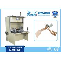 Buy cheap Electrical Switch Automatic Welding Machine , Copper Welding Machine With Vibration Plate product