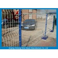 Buy cheap 3D Curved Vinyl Coated Welded Wire Fence Panels For Sport Field Garden High Strength product