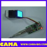 Buy cheap Integrated Fingerprint Module with Sensor SM20 from wholesalers