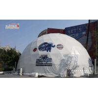 Buy cheap High Quality 25m Diameter Geodesic Dome Projection Tent for Outdoor Party Events from wholesalers