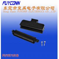 Quality TYCO 50 pin or 64 Pin RJ21 Plug Centronic Champ IDC connector with 180 Degree Plastic Cover for sale
