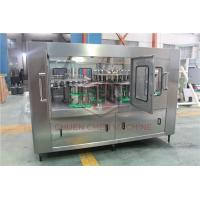 Buy cheap Monoblock 3 In 1 Pet Bottle Filling Machine Automatic Washing Filling Capping Machine product