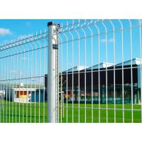 Buy cheap Fence welded wire mesh fence / PVC coated wire fence panels/ powder coated wire fence panel in Europe standard product