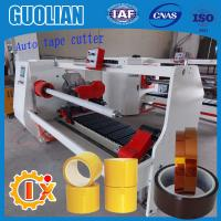 Buy cheap GL-701 Single Shaft and two shafts BOPP Adhesive Tape Cutting Machine(Double Sided,Cloth,Masking Tape Cutting Machine) product