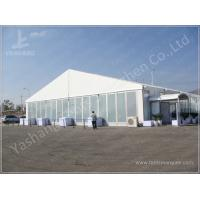 Buy cheap Professional Sturdy Large Outdoor Event Tent Rentals for New Product Launch Training product