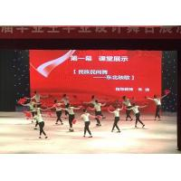 Buy cheap SMD Full Color Rental Advertisement Stadium LED Display W 1000 x H 1500 mm product