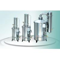 Buy cheap SELF-BREAK AUTO-CONTROL WATER DISTILLER DZ product