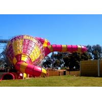 Buy cheap Big Commercial Pool Water Slides / Funnel Water Slide Customized Size product