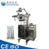 Buy cheap Small Pouch Packing Machine , Powder Bag Packing Machine With Stainless Steel Case product