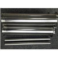 Quality Q25 Support Rod Wedge Wire Screen Cylinders Large Diameter With 12S Wedge Profile Wire for sale