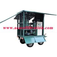 Buy cheap MTP Mobile Trailer Type High Vacuum Transformer Oil Purification Systems product