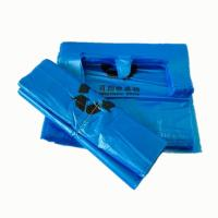 Buy cheap Lab Refrigerant Transportation Boxes , Urine / Blood Specimen Collection Kits product