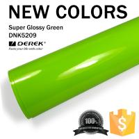 Buy cheap Super Glossy Car Wrapping Film - Super Glossy Green product