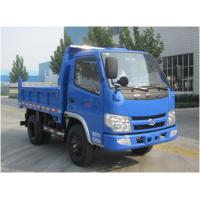 Buy cheap Payload Light Duty Trucks 4×2 Driving Type Vehicle Assembly Line from wholesalers
