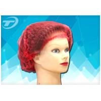 "Buy cheap Non - woven  MOB / clip cap  20 "" , single use , double elastic in red color product"