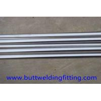 Buy cheap Super Duplex Stainless Steel Seamless Pipe / Alloy 32750 Chemical Fertilizer Pipe product