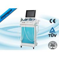 Buy cheap Facial Oxygen Skin Care Machine Pigmentation Treatment For Dark Circles product
