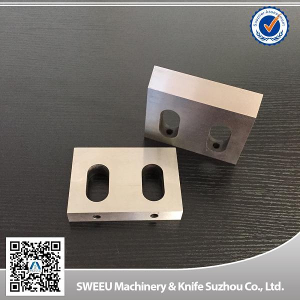 Quality High hardness SKD11 steel granulator plastic crusher blades for sale